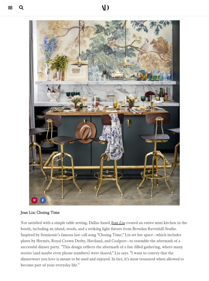 Architectural Digest - Jean Liu Design display at High Point for Replacements.com